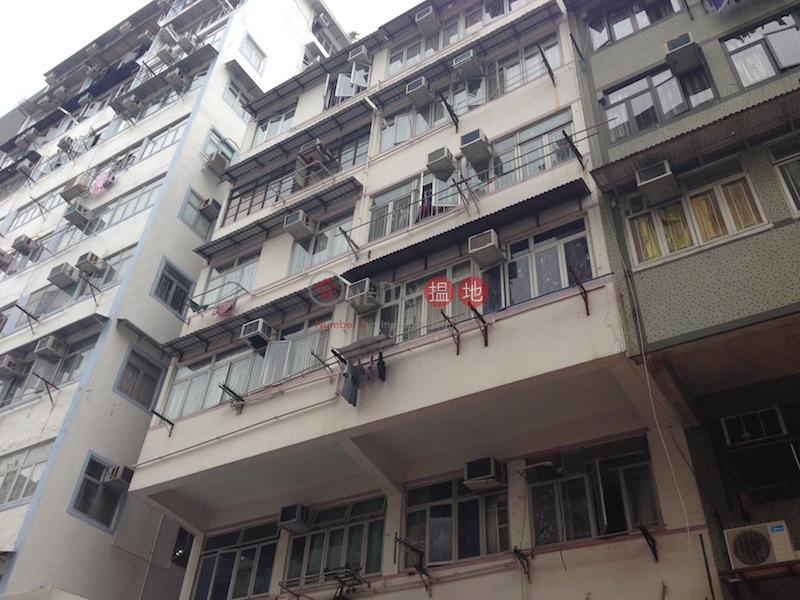 101 Ki Lung Street (101 Ki Lung Street) Prince Edward|搵地(OneDay)(2)