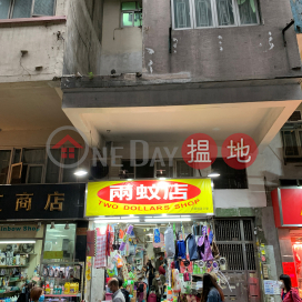 21 KOWLOON CITY ROAD,To Kwa Wan, Kowloon