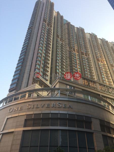 Tower 3 One Silversea (Tower 3 One Silversea) Tai Kok Tsui|搵地(OneDay)(2)