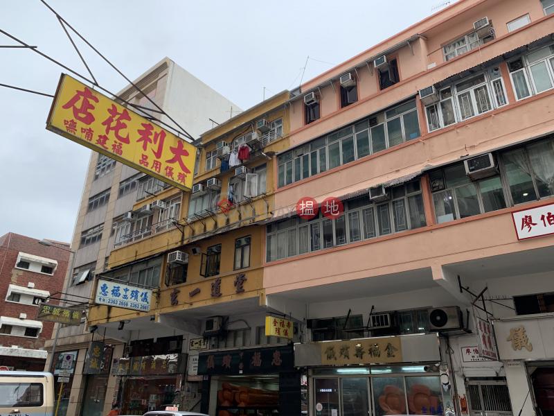 老龍坑街1B號 (1B Lo Lung Hang Street) 紅磡|搵地(OneDay)(1)