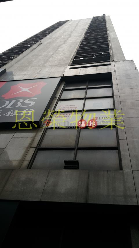 詳情請致電98755238|灣仔區張寶慶大廈(Chang Pao Ching Building)出租樓盤 (KEVIN-4382076686)_0