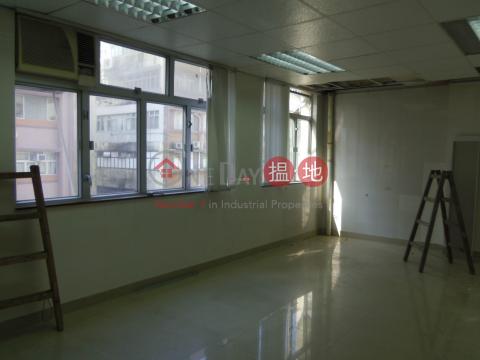 JONE MULT FTY BLDG Kwun Tong DistrictJone Mult Industrial Building(Jone Mult Industrial Building)Rental Listings (pro21-04091)_0