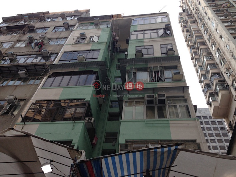 通菜街55-57號 (55-57 Tung Choi Street) 旺角|搵地(OneDay)(2)
