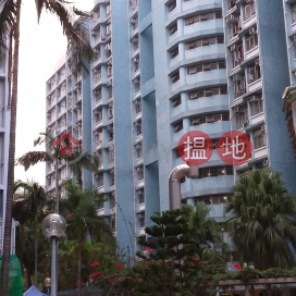 Tsui Tin House, Pak Tin Estate,Shek Kip Mei, Kowloon