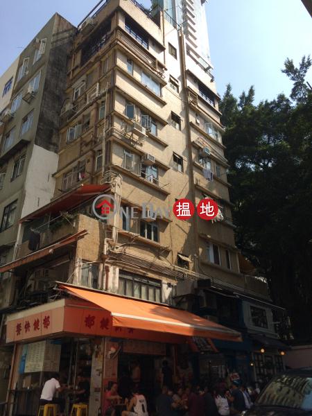 Po Wan Building (Po Wan Building) Soho|搵地(OneDay)(1)
