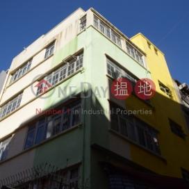 結志街27-27A號,蘇豪區, 香港島