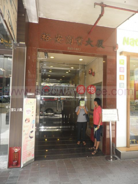 Property Search Hong Kong | OneDay | Office / Commercial Property, Rental Listings, 715sq.ft Office for Rent in Wan Chai