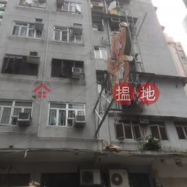 寶靈街40-44號,佐敦, 九龍