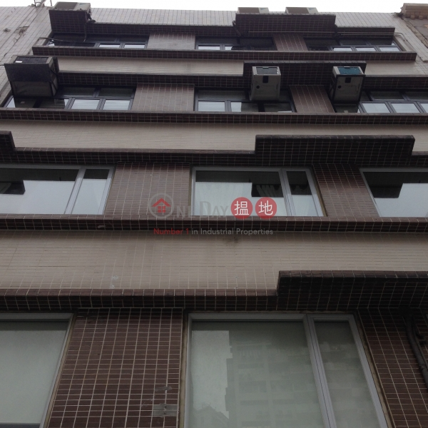 豐榮苑 (Fullview Villa) 跑馬地|搵地(OneDay)(4)