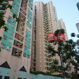 Healthy Village Phase 1,Quarry Bay, Hong Kong Island