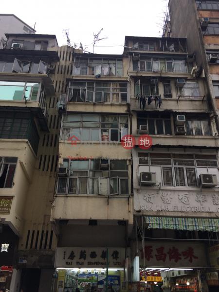 296 Castle Peak Road (296 Castle Peak Road) Cheung Sha Wan|搵地(OneDay)(1)