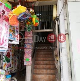 7 Tung Cheong Street,Tai Po, New Territories
