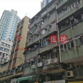 鴨脷洲大街124-126號,鴨脷洲, 香港島
