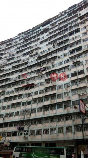 Fok Cheong Building (Fok Cheong Building) Quarry Bay|搵地(OneDay)(5)