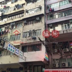 226 Yu Chau Street|汝州街226號
