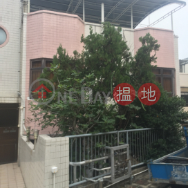 Tinford Garden Block 9,Cheung Chau, Outlying Islands