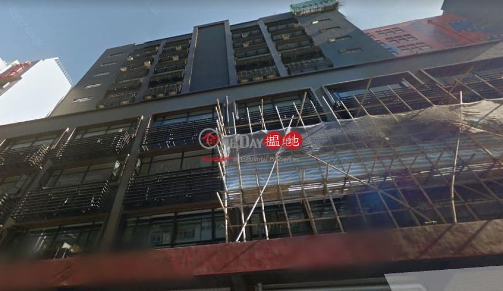 FAR EAST FTY BLDG, Far East Factory Building 遠東工業大廈 Rental Listings | Kwun Tong District (lcpc7-06230)