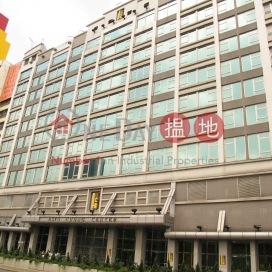 Hsin Chong Centre|新昌中心
