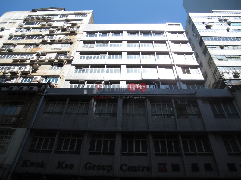 Kwok Kee Group Centre (Kwok Kee Group Centre) Kwun Tong|搵地(OneDay)(1)