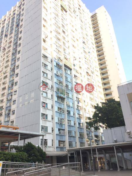 Lam Shek House, Ping Shek Estate (Lam Shek House, Ping Shek Estate) Ngau Tau Kok|搵地(OneDay)(1)
