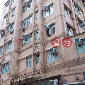 Ting Fu Street|定富樓