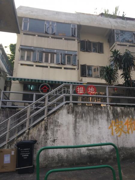 和宜合道309號 (309 Wo Yi Hop Road) 大窩口|搵地(OneDay)(1)