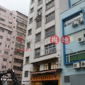 Wing Kwong Industrial Building|永光工業大廈