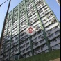 Well Fung Industrial Centre (Well Fung Industrial Centre) Kwai Chung|搵地(OneDay)(2)