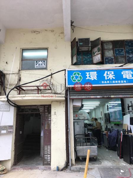 184 Hai Tan Street (184 Hai Tan Street) Sham Shui Po 搵地(OneDay)(2)