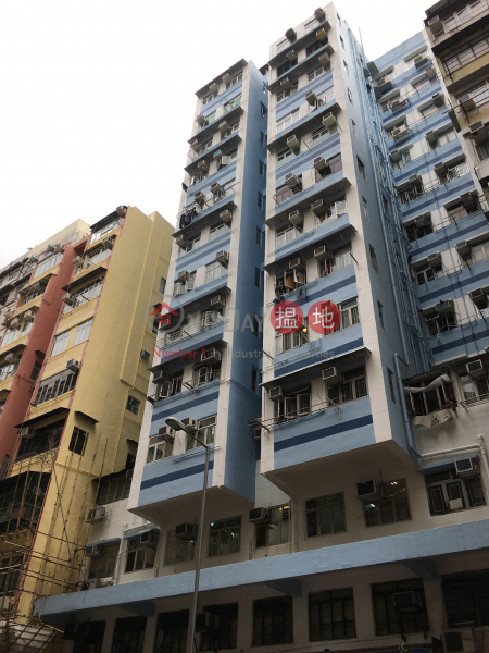 鴻福大樓 (Hung Fuk House) 深水埗|搵地(OneDay)(2)