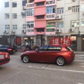 巴富街1號,何文田, 九龍