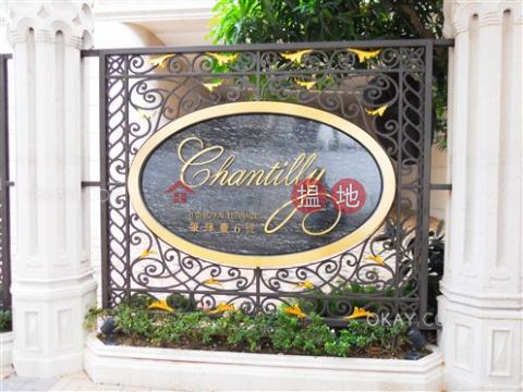 5房5廁,星級會所《肇輝臺6號出售單位》|肇輝臺6號(Chantilly)出售樓盤 (OKAY-S76963)_0