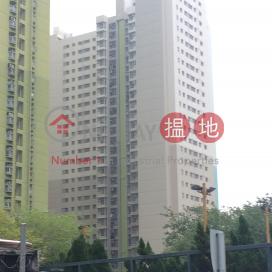 Un Yat House,Cheung Sha Wan, Kowloon