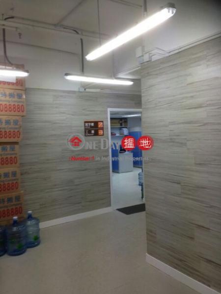 HK$ 2,200萬|宏達工業中心|葵青-宏達工業中心