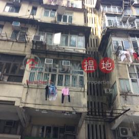 海壇街260A號,深水埗, 九龍