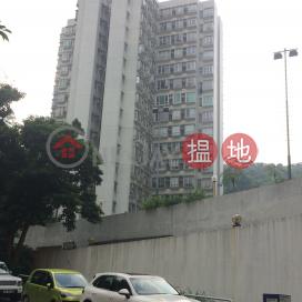 Kam Fai Garden Block 3|錦暉花園3座