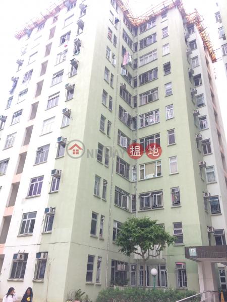 Block P Telford Gardens (Block P Telford Gardens) Kowloon Bay|搵地(OneDay)(1)