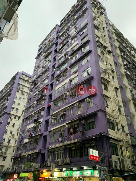 Kiu Yu Mansion (Kiu Yu Mansion) To Kwa Wan|搵地(OneDay)(1)