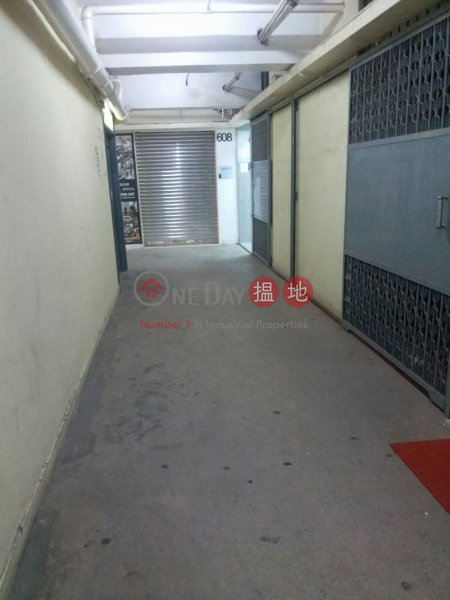 Hoi Luen Industrial Centre | Middle | Industrial | Rental Listings, HK$ 17,500/ month