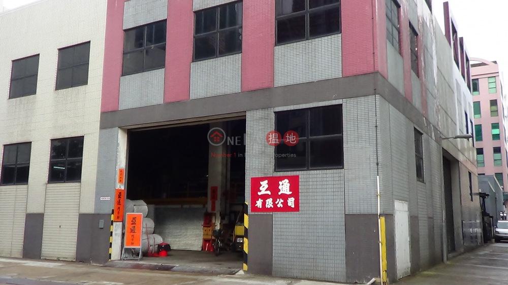 On Lok Mun Street 30 (On Lok Mun Street 30) Fanling|搵地(OneDay)(2)