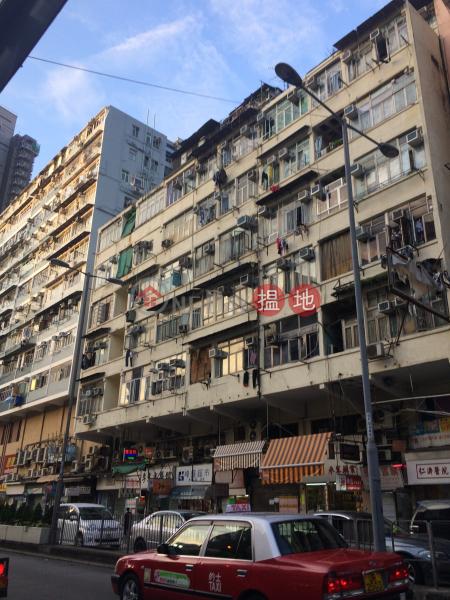 大埔道160A號 (160A Tai Po Road) 深水埗|搵地(OneDay)(5)
