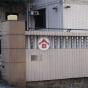 菽園新臺 (Shuk Yuen Building) 灣仔箕璉坊2號|- 搵地(OneDay)(1)