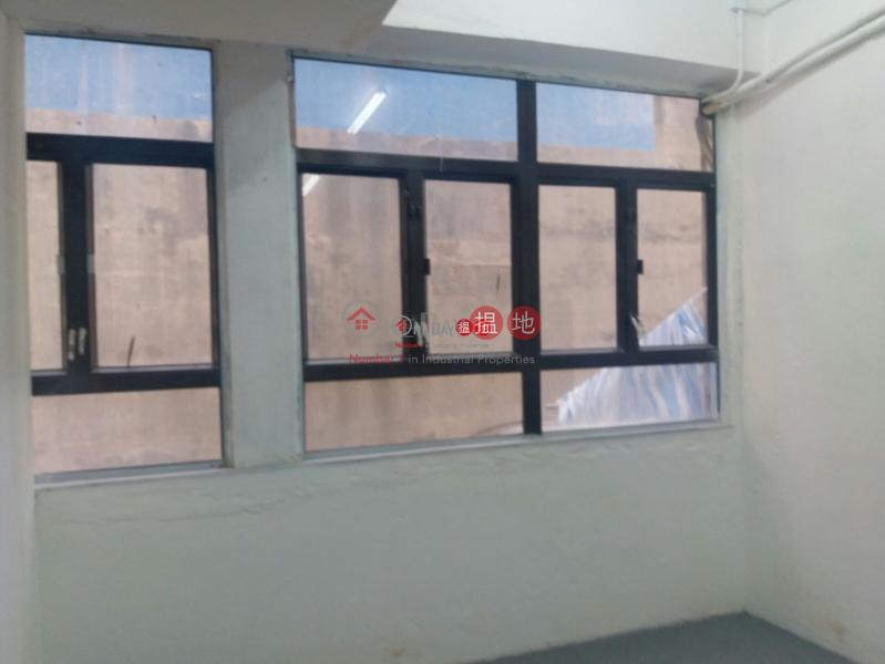 華基工業大廈|49-53打磚坪街 | 葵青|香港|出租HK$ 13,900/ 月