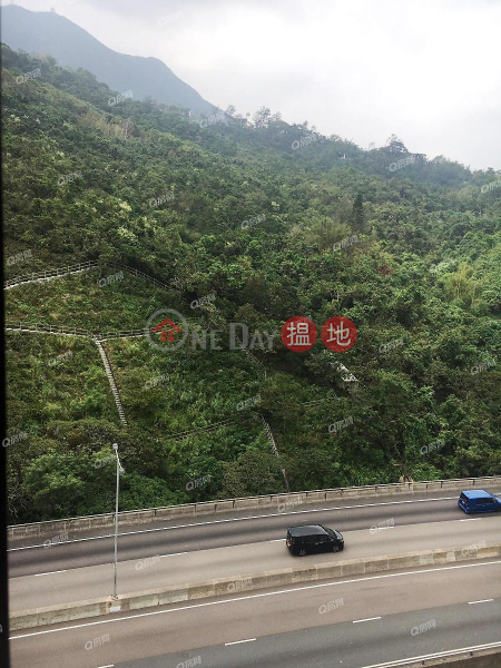 Property Search Hong Kong | OneDay | Residential Sales Listings | Heng Fa Chuen Block 17 | 2 bedroom High Floor Flat for Sale
