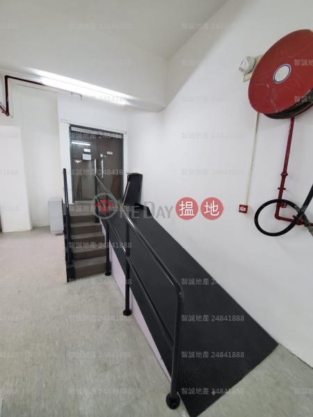 香港搵樓 租樓 二手盤 買樓  搵地   工業大廈出租樓盤即電 92091786 黃女仕