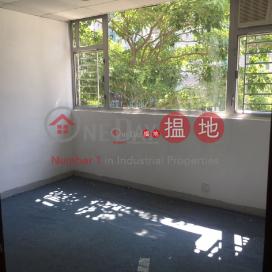 MAI SHUN INDUSTRIAL BUILDING|Kwai Tsing DistrictMai Shun Industrial Building(Mai Shun Industrial Building)Rental Listings (pyyeu-05045)_0