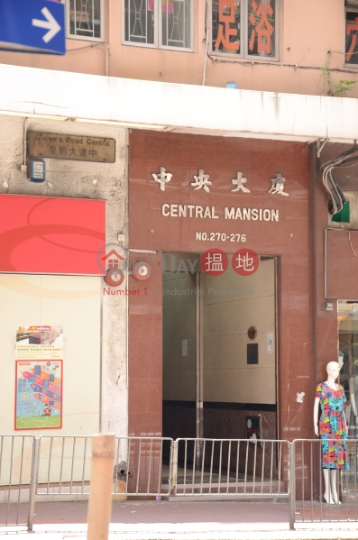 Central Mansion (Central Mansion) Sheung Wan|搵地(OneDay)(3)