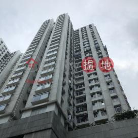 (T-58) Choi Tien Mansion Horizon Gardens Taikoo Shing,Tai Koo, Hong Kong Island