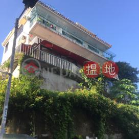 Pak Kok San Tsuen Apartment|北角新村 村屋住宅