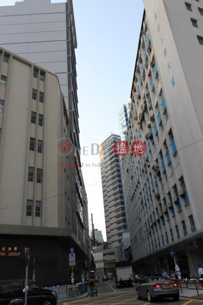 Meyer Industrial Building (Meyer Industrial Building) Kwun Tong|搵地(OneDay)(1)